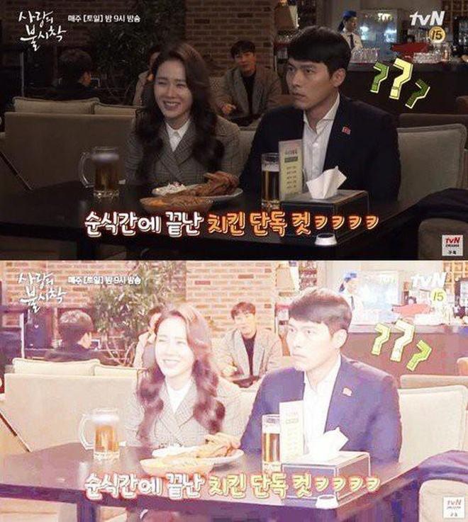 Ban dien ke Hyun Bin va Son Ye Jin tren phim truong hinh anh 3