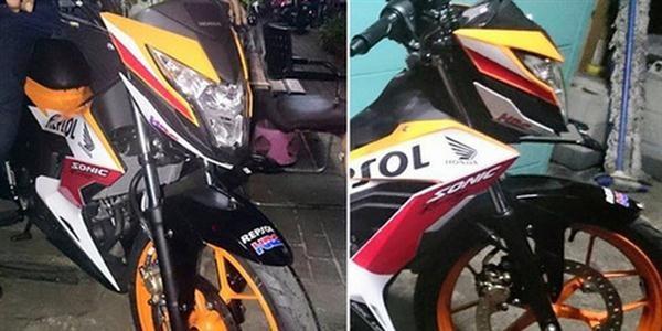 Honda Sonic sap ra mat thi truong Indonesia hinh anh 1