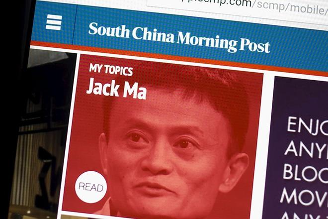 Nhung thuong vu ty do cua ong chu Alibaba hinh anh