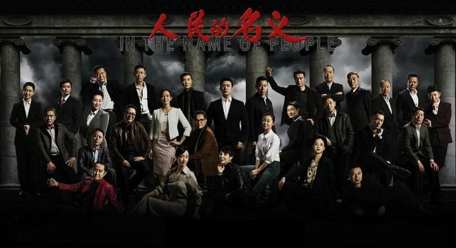 Danh nghia nhan dan – phim tham nhung Trung Quoc anh 1