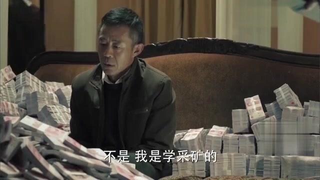 Danh nghia nhan dan – phim tham nhung Trung Quoc anh 3