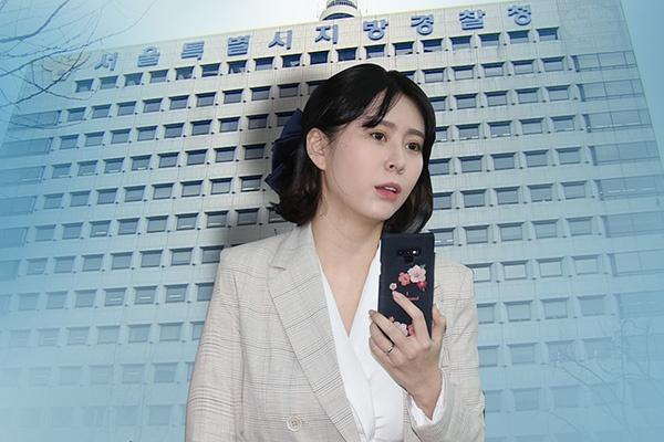 Nhan chung vu Jang Ya Yeon bi Interpol vo hieu ho anh 1