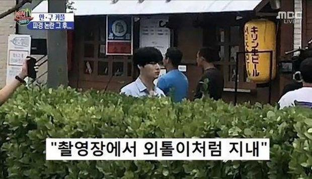 Ahn Jae Hyun va Sulli anh 1