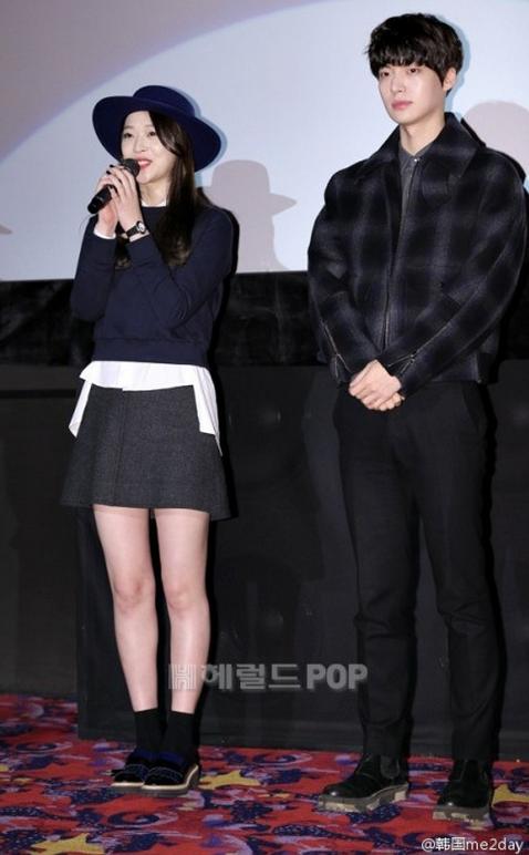 Ahn Jae Hyun va Sulli anh 2
