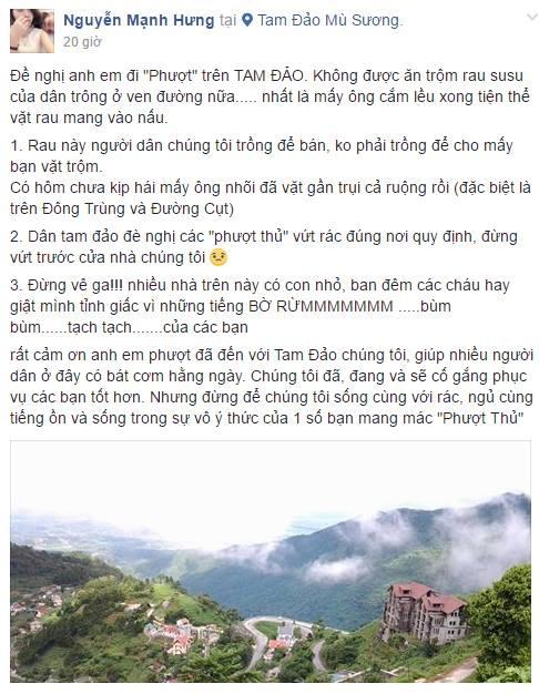 Phuot Tam Dao anh 1