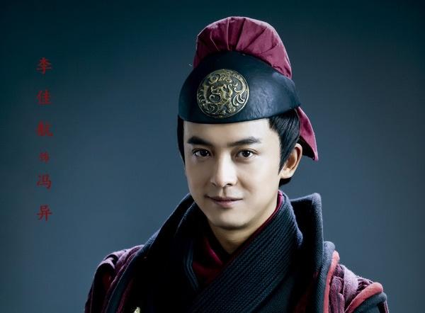 Chang Phuc Nhi Khang manh me trong phim moi cua Lam Tam Nhu hinh anh