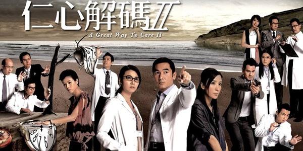 'Bom tan' TVB hut khan gia nho de tai hinh su, y khoa hinh anh 4