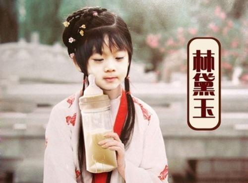 Con trai Lam Chi Dinh bi che anh thanh con gai hinh anh