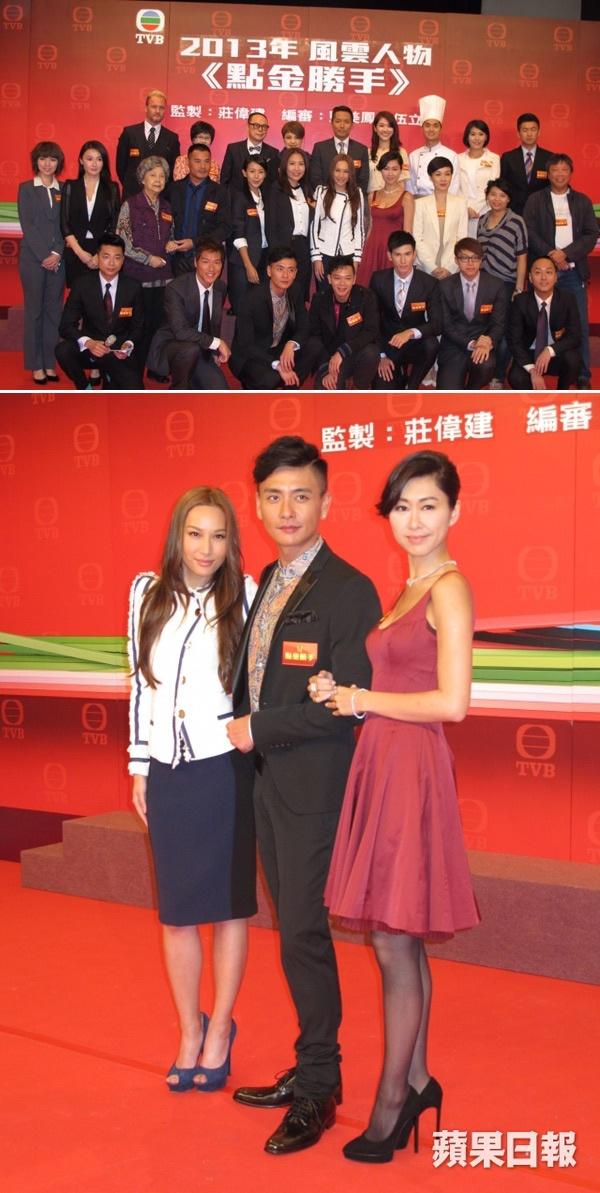 10 bo phim TVB duoc cho doi trong nam 2014 hinh anh 5
