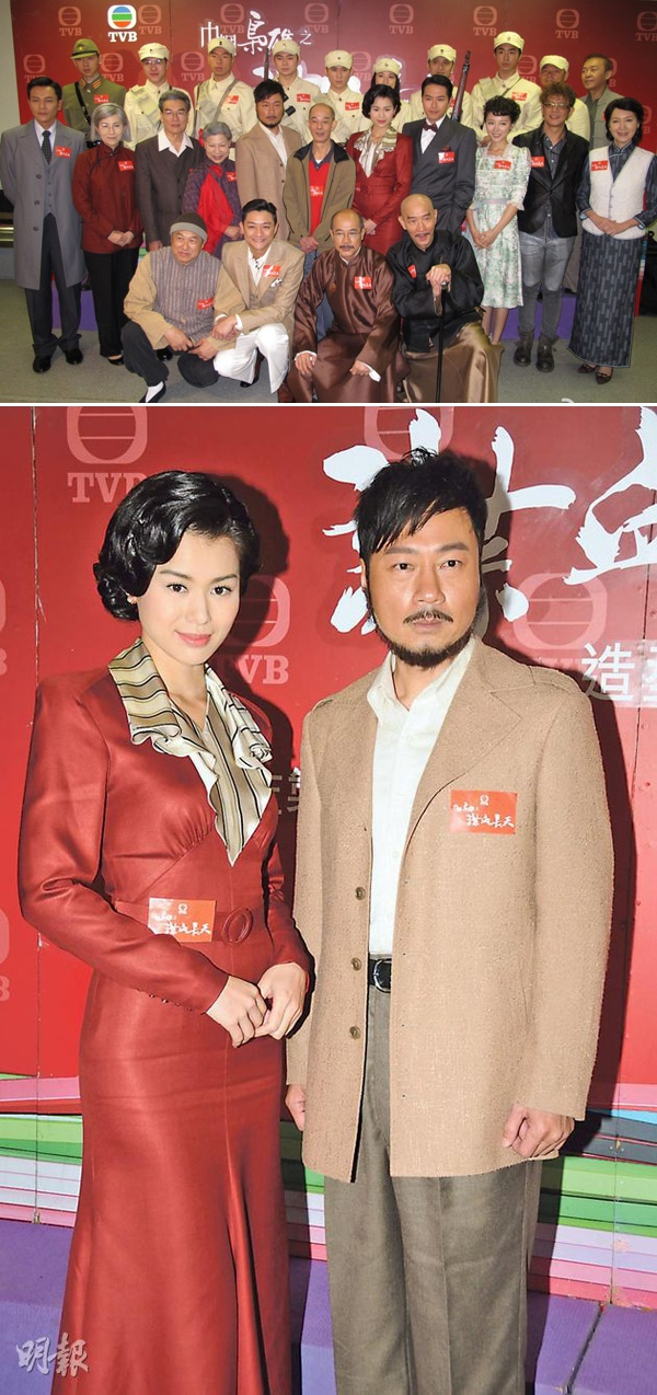 10 bo phim TVB duoc cho doi trong nam 2014 hinh anh 7