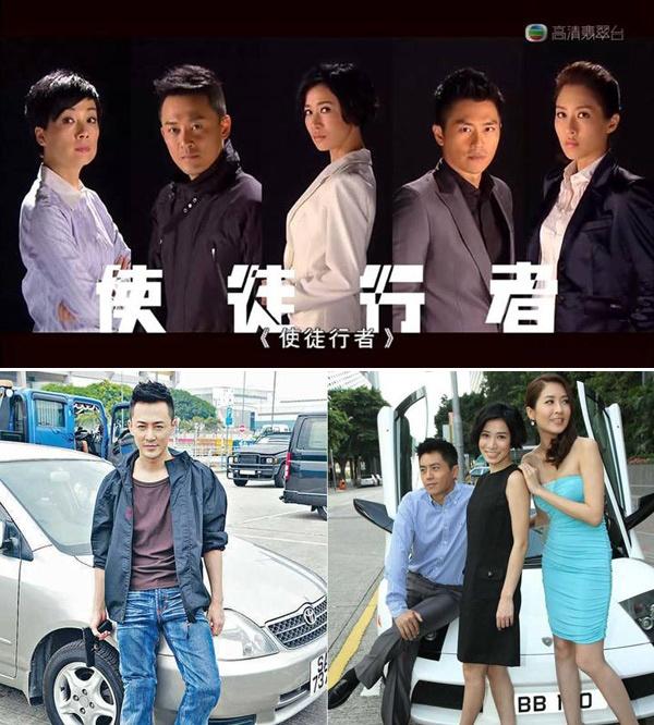 10 bo phim TVB duoc cho doi trong nam 2014 hinh anh 3