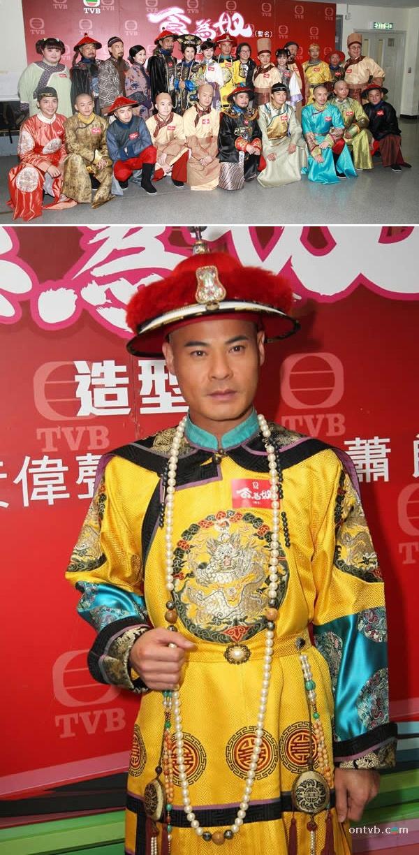 10 bo phim TVB duoc cho doi trong nam 2014 hinh anh 8