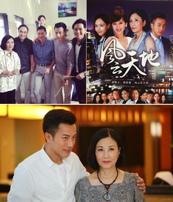 10 bo phim TVB duoc cho doi trong nam 2014 hinh anh 1