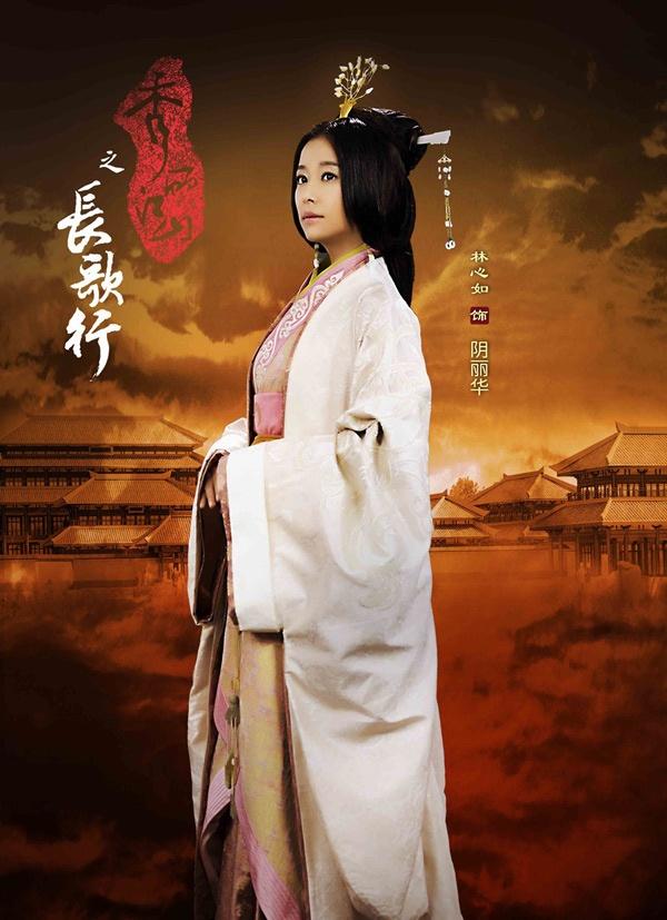 Lam Tam Nhu dep rang ngoi trong phim co trang moi hinh anh 2
