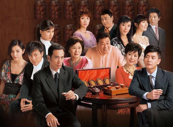 10 bo phim TVB duoc dan mang yeu thich hinh anh