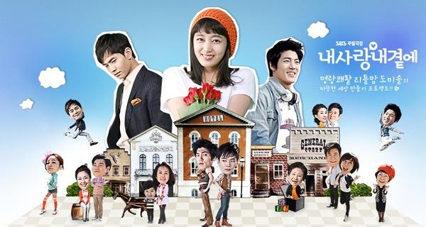 Phim nuoc ngoai tren song truyen hinh Viet hinh anh 1  Với sự tham gia của Lee So Yeon (vai Do Mi Sol) và Lee Jae Yoon (vai Lee So Ryong), phim đang phát sóng lúc 18h hằng ngày trên kênh VTV3.
