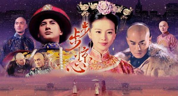 Ly do phim ngon tinh Trung Quoc lam nga nghieng fan Viet hinh anh 7