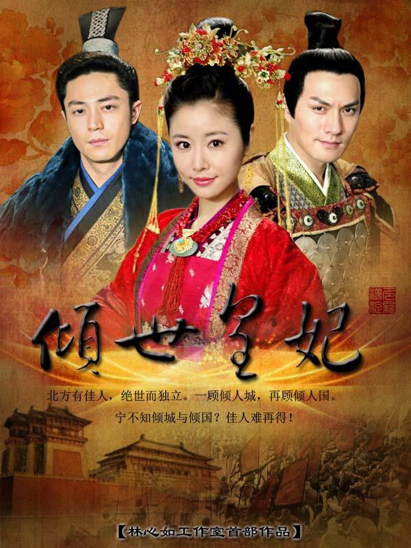 Ly do phim ngon tinh Trung Quoc lam nga nghieng fan Viet hinh anh 6
