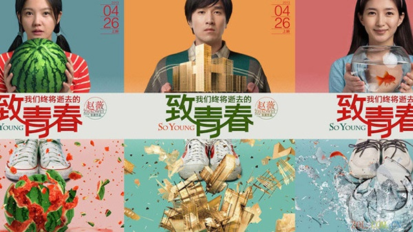 Ly do phim ngon tinh Trung Quoc lam nga nghieng fan Viet hinh anh 10