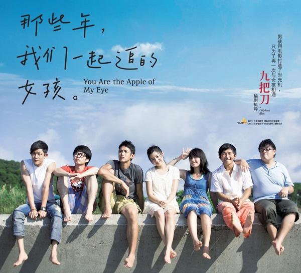 Ly do phim ngon tinh Trung Quoc lam nga nghieng fan Viet hinh anh 9