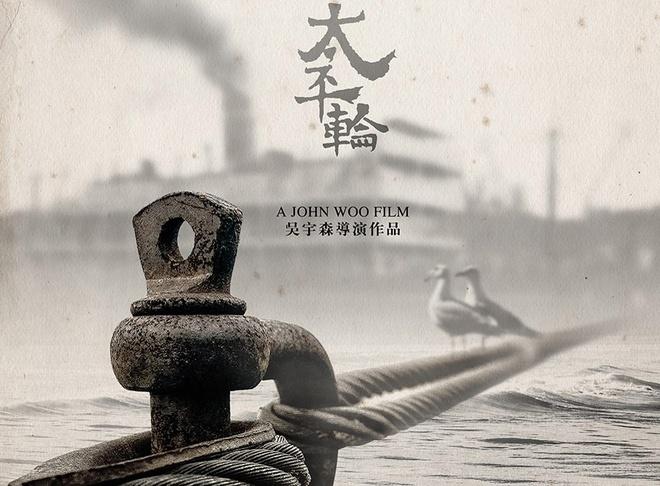 Trailer phim Thai Binh Luan (The Crossing) hinh anh