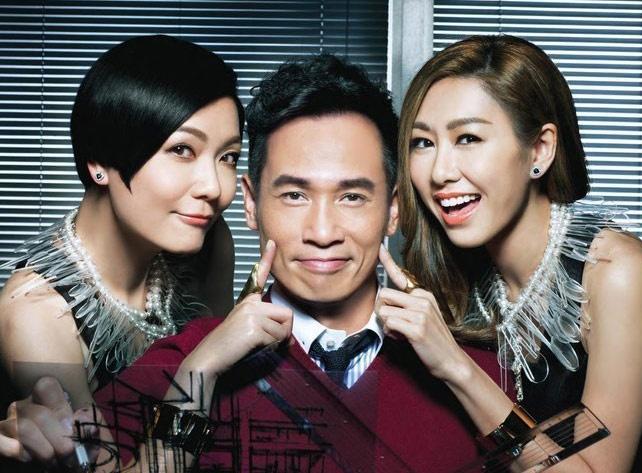 12 bo phim TVB nam 2015 chua ra mat da khien fan that vong hinh anh