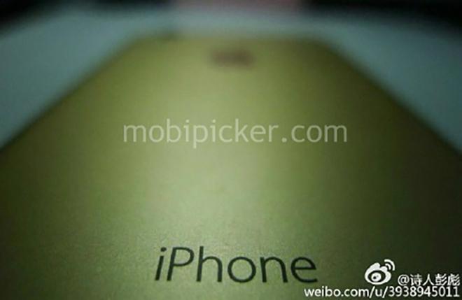 Anh duoc cho la iPhone 7 mau vang, camera khong doi hinh anh 1