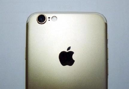 Anh duoc cho la iPhone 7 mau vang, camera khong doi hinh anh