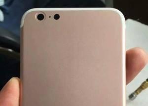 iPhone 7 vang hong lo dien mat lung hinh anh