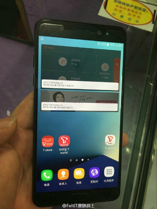 Ro ri loat anh moi nhat ve Galaxy Note 7 hinh anh 3