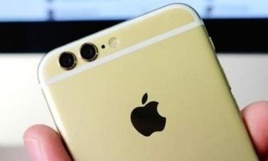 Camera kep tren iPhone 7 can gi de khac biet? hinh anh