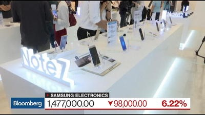Samsung mat 22 ty USD gia tri vi Note 7 hinh anh 1