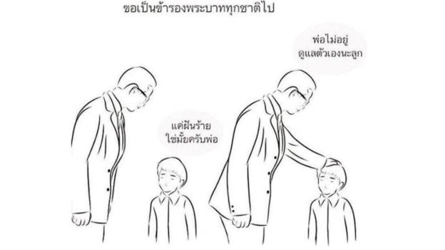 Mang xa hoi Thai dong loat tuong niem quoc vuong Bhumibol hinh anh 7