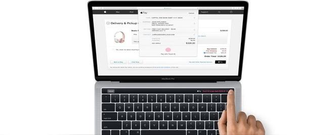 Apple du kien ra MacBook Pro moi trong dem nay hinh anh 2