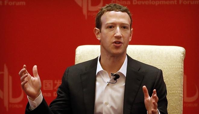 Chiu bi kiem duyet, Facebook co the quay lai Trung Quoc hinh anh
