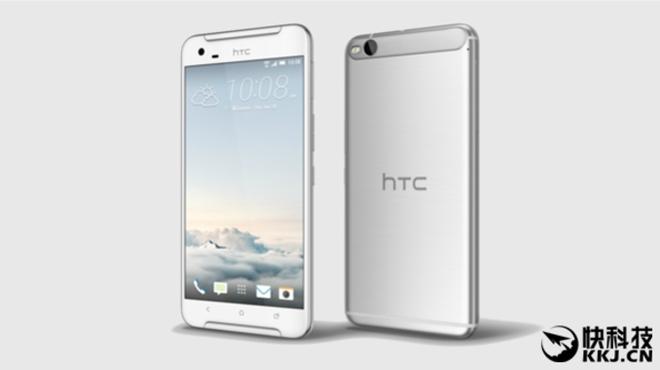 Ro ri hinh anh duoc cho la HTC X10 hinh anh 1