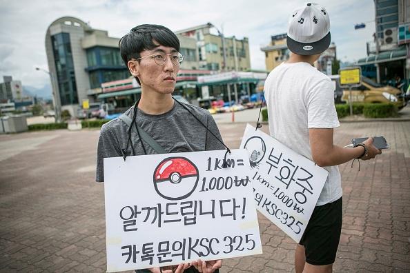 Pokemon Go Han Quoc anh 1