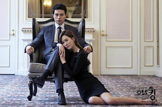 4 ly do khien 'Hotel King' gay sot cho fan Viet hinh anh