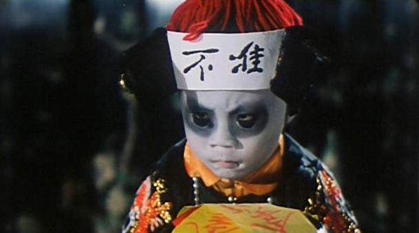 Nhung phim ma hai nhat Trung Quoc hinh anh