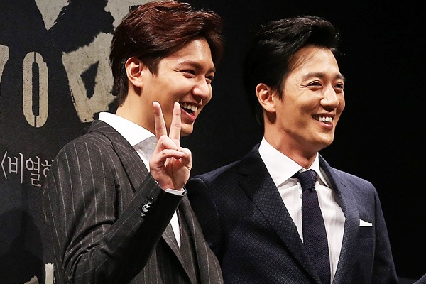 Lee Min Ho nguong mo canh nong cua dan anh hinh anh