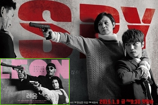 Phim diep vien cua Jaejoong bi to dao poster hinh anh