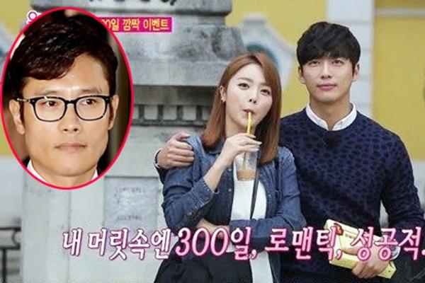 'We Got Married' cham biem scandal cua Lee Byung Hun hinh anh