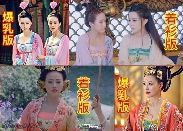 2 dai truyen hinh xung dot vi canh ho nguc phim Vo Mi Nuong hinh anh 1 TVB đã bỏ số tiền lớn để làm vải vi tính che cảnh hỡ ngực của Võ Mị Nương truyền kỳ.
