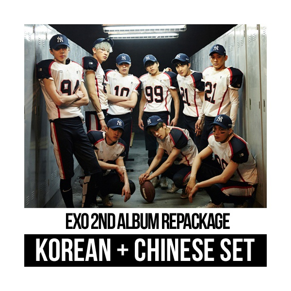 EXO lap ky luc doanh thu voi album thu hai hinh anh 2