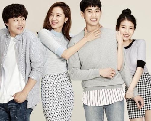 Phim cua Kim Soo Hyun day ray quang cao lo lieu hinh anh