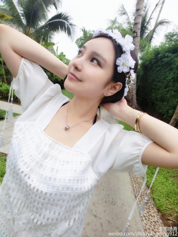 Vẻ đẹp của Châu Dương Thanh lập tức được so sánh chẳng kém thần tiên. Cũng lúc này, cô bị nghi vấn thẩm mỹ quá nhiều.