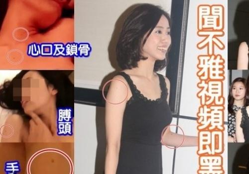 Thi sinh Hoa hau Hong Kong bi nghi lo clip nong, ban dam hinh anh
