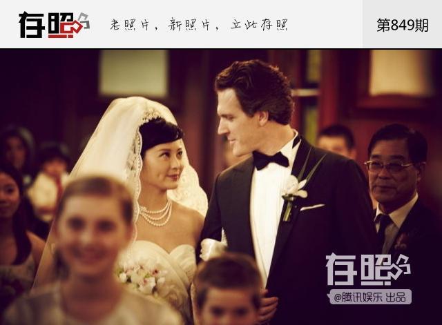 Nhung cuoc hon nhan it nguoi biet cua sao Hoa ngu hinh anh 1 Nữ diễn viên Bản lĩnh Kỷ Hiểu Lam - Viên Lập năm 2012 kết hôn với một luật sư ngoại quốc. Trả lời phỏng vấn QQ gần đây, cô thừa nhận chỉ hợp với đàn ông nước ngoài. Cô không có con cái nên việc cưới một người Trung Quốc là điều rất khó khăn.