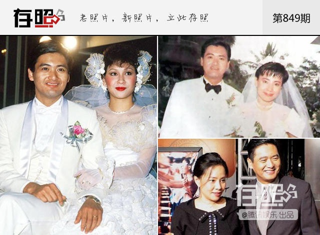 """Nhung cuoc hon nhan it nguoi biet cua sao Hoa ngu hinh anh 7 Châu Nhuận Phát: Tháng 12/1983, tài tử Bến Thượng Hải bất ngờ cưới Dư An An sau khi vừa chia tay Tràn Ngọc Liên vài tháng. Hôn nhân vội vàng, ly hôn cũng vội vàng không kém. Họ chia tay sau 9 tháng. Nhiều năm sau, Châu Nhuận Phát chia sẻ với Dư An An, bản thân luôn thấy đau lòng. Trong khi đó, nữ diễn viên họ Dư bình thản: """"Cho dù đến cuối cùng sống cùng nhau cũng chưa chắc có dược hạnh phúc, mọi thứ đều là tùy duyên"""". (Ảnh trái là Châu Nhuận Phát và Dư An An, phải là ảnh bên vợ Trần Oải Liên)."""