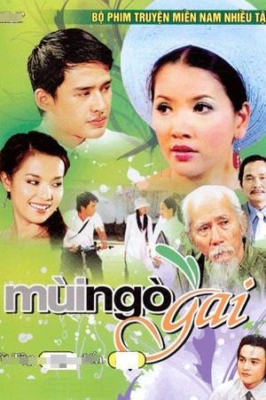 Dan dien vien 'Mui ngo gai' ngay ay - bay gio hinh anh 1 Lần đầu lên sóng vào năm 2006, Mùi ngò gai đã tạo nên cơn cơn sốt yêu thích với khán giả màn ảnh nhỏ. Phim dài 106 tập, nói về cuộc hành trình tìm cha của cô bé Vy cùng những đau khổ mà cô phải trải qua trong cuộc sống và tình yêu. Ngoài nội dng gần gũi, chân thực về cuộc sống con người Việt Nam, phim còn níu chân khán giả bởi dàn diễn viên chính trẻ đẹp, tài năng như Ngọc Trinh, Cao Minh Đạt, Hòa Hiệp...